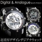 ミリタリー ミリタリ 腕時計 メンズ デジタル 腕時計