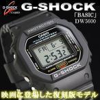 G-SHOCK デジタル 腕時計 Gショック