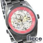 腕時計 メンズ 自動巻き スケルトン文字盤 メンズ腕時計 機械式 手巻き 人気 ブランド プレゼント ギフト フィッチェ