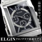クロノグラフ 腕時計 メンズ クロノグラフ腕時計 メンズ腕時計 クロノグラフ