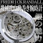 腕時計 メンズ腕時計 fredrick008sv 腕時計 メンズ 腕時計