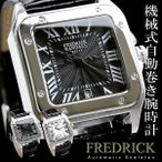 腕時計 メンズ 男性用腕時計 メンズ 機械式 腕時計