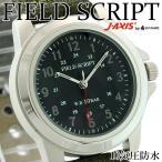 腕時計 メンズ スポーツ アウトドア 方位磁石付き 腕時計