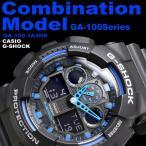 ショッピングShock カシオ G-SHOCK Gショック 腕時計 メンズ ブランド 人気 g-shock ジーショック 時計 ga-100-1a2