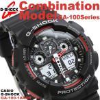 ショッピングShock G-SHOCK ジーショック g-shock カシオ CASIO 腕時計 ga-100-1a4 G-SHOCK ジーショック