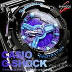 G-SHOCK Hyper Colors 腕時計 メンズ デジタル 時計