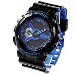 カシオ Gショック G-SHOCK 腕時計 メンズ ウォッチ 男性用 時計 防水 CASIO GA-110LPA-1ACR GA110LPA-1 デジタル アナログ 送料無料