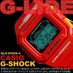 Gショック 腕時計 gショック G-ショック GLX-5500A-4 Gショック/ジーショック/G-SHOCK
