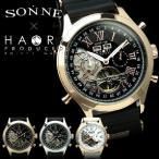腕時計 メンズ メンズ腕時計 メンズ 腕時計 SONNE × HAORI 自動巻き 腕時計 メンズ腕時計 腕時計 メンズ 腕時計 メンズ