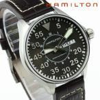 ハミルトンHAMILTON 腕時計 Khaki Pilot Auto 38mm カーキ パイロット オート 38mm H64425585 メンズ