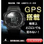 休閒, 戶外 - GPS 時計 登山におすすめ 高度計 方位計を搭載したアウトドア 腕時計 メンズ