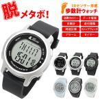 スポーツウォッチ 歩数計 腕時計 メンズ レディース デジタル ラドウェザー