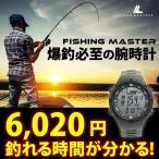 デジタルコンパス搭載 高度 気圧 天気がわかる腕時計 メンズ 釣り 釣り具 釣り道具 フィッシング ラドウェザー