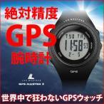 ランニングウォッチ GPS 腕時計 スポーツ デジタル 送料無料