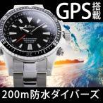 ダイバーズウォッチ GPS 腕時計 メンズ 200m防水 GPS 電波時計 アウトドア ブランド ラドウェザー