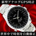 GPS 腕時計 メンズ GPS電波 メンズ 腕時計 LAD WEATHER ラドウェザー