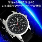 GPS ウォッチ 腕時計 メンズ GPS電波 時計 ミリタリー アナログ 雑誌掲載ブランド LAD WEATHER ラドウェザー