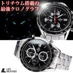 クロノグラフ 腕時計 メンズ スイス製トリチウムを使用した レーシング クロノグラフ 時計