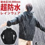 レインジャケット レインウェア 防水 撥水 透湿性に優れた レインコート メンズ レディース ユニセックス はっ水 アウトドアジャケット