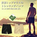アウトドア ショートパンツ メンズ 男性用 登山用ズボン トレッキング ハーフパンツ ガゼットクロッチ