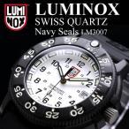 ミリタリー ミリタリ ルミノックス LUMINOX 腕時計 メンズ lm-3007