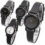 チープカシオ 腕時計 レディース カシオ CASIO チプカシ アナログウォッチ プチプラ LQ-139AMV 【メール便で送料無料】