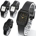 カシオ 腕時計 レディース CASIO スタンダート アナログ LQ142