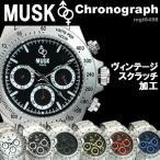 腕時計 メンズ メンズ腕時計 メンズ 腕時計 MUSK ムスク 腕時計 メンズ腕時計 腕時計 メンズ 腕時計 メンズ