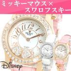 腕時計 レディース ミッキー ディズニー スワロフスキー 送料無料 disney_y