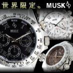革ベルト ムスク 腕時計 メンズ 革ベルト