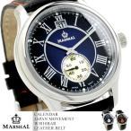 革ベルト 腕時計 メンズ腕時計 革ベルト 腕時計 革ベルト