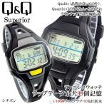 腕時計 メンズ スポーツ ランニング 腕時計 アウトドア