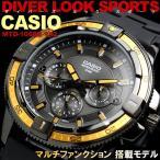 ダイバーズ ウォッチ ダイバーズウォッチ CASIO カシオ 腕時計 メンズ mtd-1068b-1a2