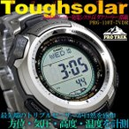 プロトレック PRO TREK プロトレック/PRO TREK カシオ CASIO 腕時計 PRG-110T-7V プロトレック pro trek プロトレック PRO TREK