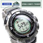 プロトレック PRO TREK プロトレック/PRO TREK カシオ CASIO 腕時計 PRG-130T-7V  プロトレック pro trek プロトレック PRO TREK