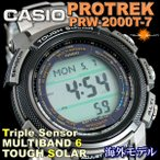 プロトレック PRO TREK プロトレック/PRO TREK カシオ CASIO 腕時計 PRW-2000T-7 プロトレック pro trek プロトレック PRO TREK