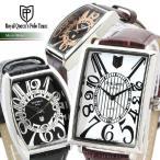 腕時計 メンズ メンズ腕時計 POLO メンズ 腕時計 ブランド 腕時計 メンズ 全6色 メンズ腕時計