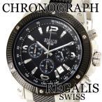 クロノグラフ 腕時計 メンズ腕時計 クロノグラフ 腕時計 クロノグラフ