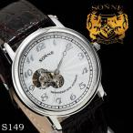 革ベルト腕時計 革ベルト 腕時計 メンズ 革ベルト
