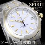 セイコー SEIKO 腕時計 メンズ SBTM075 セイコー SEIKO 腕時計 メンズ
