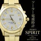 セイコー SEIKO 腕時計 メンズ SBTM076 セイコー SEIKO 腕時計 メンズ