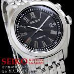 セイコー SEIKO 腕時計 メンズ SKA469P1 セイコー SEIKO 腕時計 メンズ