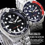 ダイバーズ ウォッチ ダイバーズウォッチ セイコー SEIKO 腕時計 メンズ