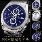 腕時計 メンズ サルバトーレマーラ メンズ腕時計 Salvatore Marra 腕時計 クロノグラフ