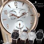 革ベルト 腕時計 メンズ腕時計 革ベルト