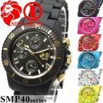 腕時計 メンズ メンズ腕時計 メンズ 腕時計 NESTA BRAND ネスタ ブランド 腕時計 メンズ腕時計 腕時計 メンズ 腕時計 メンズ
