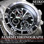 SEIKO セイコー 腕時計 メンズ クロノグラフ ダイバーズウォッチ ダイバーズ アラームクロノグラフ ビジネス アナログ sna225p1