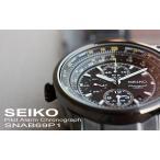 セイコー SEIKO 腕時計 メンズ セイコー5 SEIKO5 SNAB69P1 セイコー SEIKO 腕時計 メンズ
