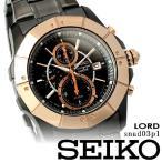 セイコー SEIKO 腕時計 メンズ セイコー SEIKO SNAD03P1 セイコー SEIKO 腕時計 メンズ