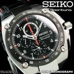 セイコー SEIKO 腕時計 クロノグラフ メンズ